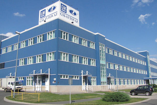 gm-avtovaz-house